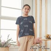 【Tiara Tiara】百貨同步 刺繡北極熊遷徙短袖上衣(白/藍)
