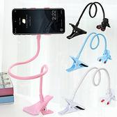 手機架懶人支架萬能通用多功能創意