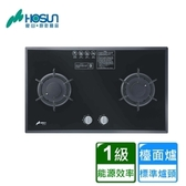 【豪山】SB-2206 歐化玻璃檯面爐(黑色玻璃)(天然瓦斯)