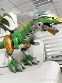 噴火恐龍玩具電動超大號仿真動物走路智慧機器人模型兒童男孩玩具 晴天時尚館