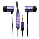 KooPin 亮彩立體聲入耳式 耳機 (二入)