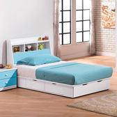 童話粉藍雙色3.5尺床組(床頭箱+床底)(18SP/050-1+044-2)【DD House】
