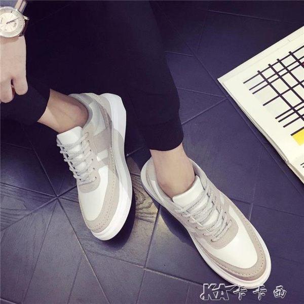秋季潮鞋增高男鞋子韓版潮流男士板鞋百搭運動休閒鞋鬆糕鞋小白鞋 卡卡西