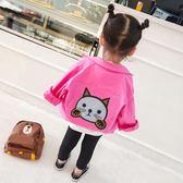 女童時髦外套 外套女1-6歲上衣秋2018新款童裝潮洋氣公主休閒卡通兒童外套 聖誕免運