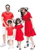 親子裝 母子裝洋裝夏洋氣網紅母子母女裝夏裝一家三口夏天不一樣的裙子