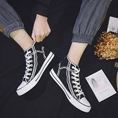 帆布鞋秋季春季黑白色高邦帆布鞋男潮韓版百搭潮鞋學生涂鴉高筒布鞋