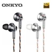 [先創直營] ONKYO E700M HI-RES 高音質入耳式耳機 (黑/白)