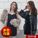 【DIFF】韓版網紅寬鬆百搭長袖襯衫 格...