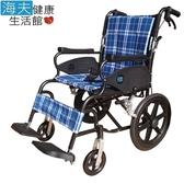 【海夫】富士康 鋁合金 安舒系列 輕型輪椅 (FZK-351)