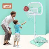 籃球框架兒童籃球架可升降室內3-5-10歲戶外落地式投籃寶寶玩具男孩籃球框XW( 中秋烤肉鉅惠)