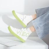 高幫帆布鞋高幫帆布鞋女鞋子秋2020潮鞋秋季百搭學生韓版秋鞋嫒孕哺新品