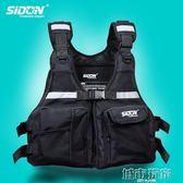 救生衣 SIDON釣魚救生衣 防潑水耐磨輕巧便攜背心強浮力 多功能釣魚馬甲 igo 城市玩家
