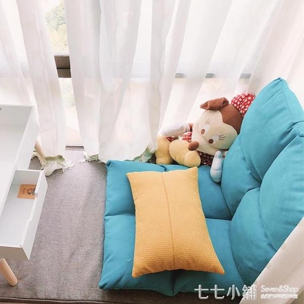 日式懶人沙發榻榻米椅子陽臺飄窗椅臥室宿舍床上靠背椅地板小沙發
