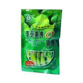 綠橄欖新纖粉*綠橄欖/寶山橄欖/橄欖先生/高纖/橄欖多酚/消化酵素