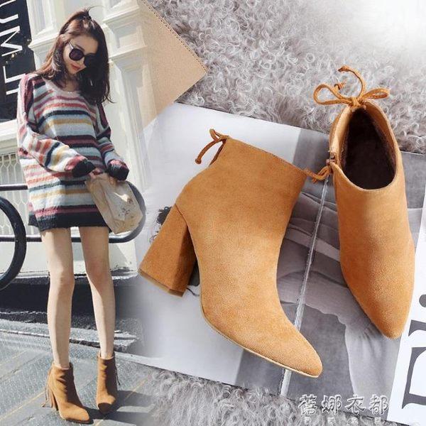 靴子 靴子女短靴ins馬丁靴女短筒高跟粗跟靴裸靴 蓓娜衣都