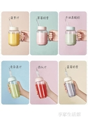 小熊榨汁機攪拌杯水果碰碰機網紅榨汁杯便攜式家用水果小型款-享家生活館