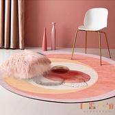 圓形地毯臥室客廳地墊墊床邊簡約家用【倪醬小舖】