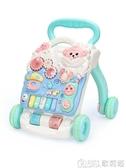 寶寶學步推車多功能防側翻嬰兒學走路助步6-18個月學步車手推玩具 歌莉婭 YYJ