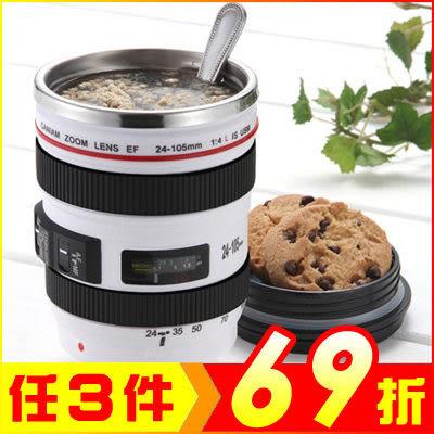 趣味KUSO單眼相機鏡頭杯馬克杯星巴克造型杯 咖啡杯仿Canon eos m3 NIKON SONY OLYMPUS【AE02133】