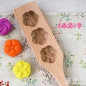 家用木質綠豆糕月餅模具方形  hh1804『優童屋』