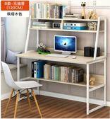 電腦桌台式桌家用簡約臥室小書桌書架桌組合簡易辦公桌子igo     韓小姐