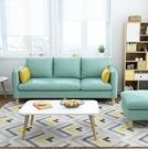 沙發北歐小戶型布藝沙發簡約現代雙三人服裝店鋪客廳組合整裝可拆洗 現貨快出YJT
