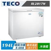 TECO 東元RL2017W 194 公升臥式冷凍櫃