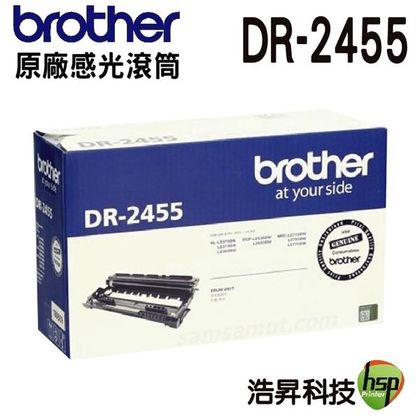 【原廠感光鼓 一支】Brother DR-2455 適用型號MFC-L2715DW / MFC-L2770DW