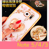 【萌萌噠】三星 Galaxy Note5/4/3  秘密花園電鍍閃鑽保護殼+心型扇型支架 全包矽膠軟殼 手機殼
