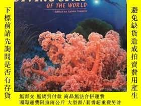 二手書博民逛書店THE罕見BEST DIVING SITES OF THE WORLDY23470 PERIPLUS PERI