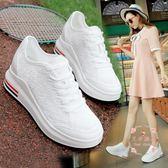 內增高鞋 坡跟厚底網面小白鞋女正韓透氣運動鞋單鞋