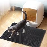 雙層貓砂墊防落砂過濾墊蹭腳墊寵物墊防濺貓砂盆【少女顏究院】