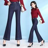 大尺碼冰絲牛仔寬褲女夏季超薄款天絲棉九分微喇褲顯瘦高腰女褲 QG4154『M&G大尺碼』