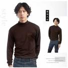 【大盤大】(N18-628) 男半高領上衣 內刷毛口袋毛衣 發熱衣 圓領棉T 單色素面內搭 咖啡 立領保暖衣