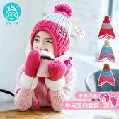 女童帽子圍巾套裝秋冬兒童帽子圍巾手套女寶寶毛線帽子三件套冬季【韓國時尚週】