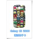 [ 機殼喵喵 ] Samsung Galaxy S3 i9300 手機殼 三星 外殼 潮流格子 B