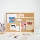 留言板 軟木板留言板房間宿舍桌面裝飾圖釘軟木板背景墻掛式照片墻