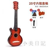兒童吉他樂器初學者可彈奏尤克里里真琴弦仿真小吉他禮男女孩玩具 aj5337『小美日記』