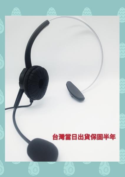 電話耳機專賣店 電話耳機組 電話耳機麥克風電話免持聽筒耳機 當日下單當日出貨