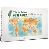 T is for Taiwan:台灣A到Z