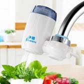 凈恩水龍頭過濾器自來水凈水器家用廚房非直飲前置濾水器 一米阳光