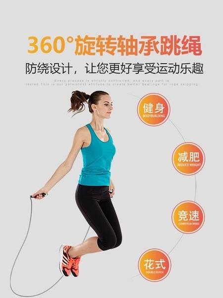 跳繩健身男女性成人運動燃脂專業 一木良品