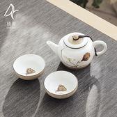 頂先手繪陶瓷一壺二杯配茶盤 陶瓷功夫茶具茶壺茶杯旅行茶具igo『小淇嚴選』
