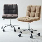 現代簡約宿舍游戲老板椅子靠背辦公椅電競電腦椅家用座椅主播升降 igo全館免運