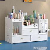 歐式桌面化妝品收納盒塑料家用整理盒簡約梳妝台帶鏡子置物架迷你