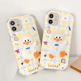 蘋果 iPhone12 iPhone11 Pro Max 12Pro 12Mini 卡通小鴨 手機殼 全包邊 軟殼 保護殼