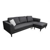 【歐雅系統家具】萊德分割式布沙發-L型-鐵灰 / 沙發 / 布沙發 /三人沙發 / 12層內材