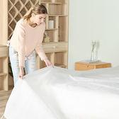 防塵罩 不織布 裝潢 搬家 清潔 床罩 打掃 大掃除 油漆 裝修 蓋布 防塵無紡布遮蓋罩【Z57-1】慢思行
