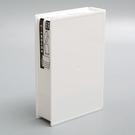 日本製【Sanada】蓋式書型收納盒 /J-9847 W