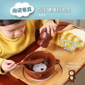 兒童碗 防摔寶寶兒童飯碗家用可愛碗碟碗筷瓷碗卡通陶瓷個性吃飯湯碗餐具 99免運 萌萌